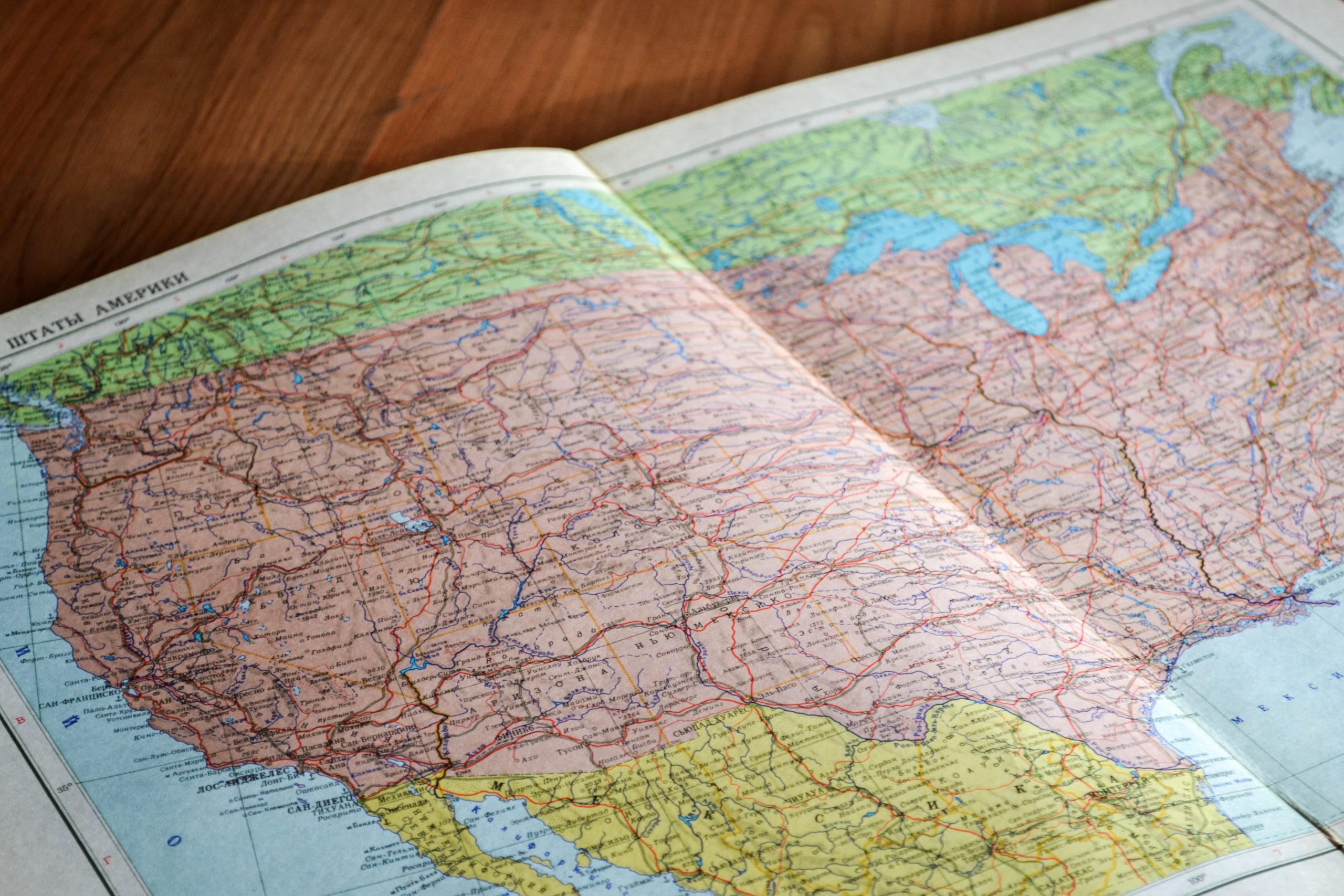 The Relocation Statute: Why a Parent Cannot Move More Than 25 Miles Away